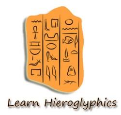 تعلم الهيروغليفية